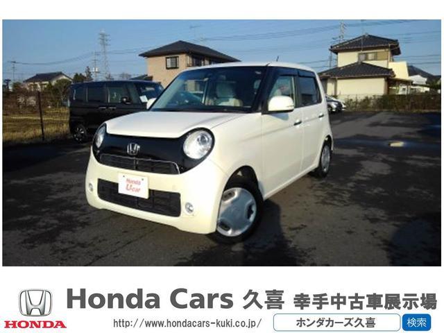 「ホンダ」「N-ONE」「コンパクトカー」「埼玉県」の中古車