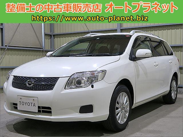 トヨタ 1.5X HIDセレクション ナビ ETC キーレス