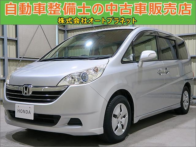 「ホンダ」「ステップワゴン」「ミニバン・ワンボックス」「埼玉県」の中古車