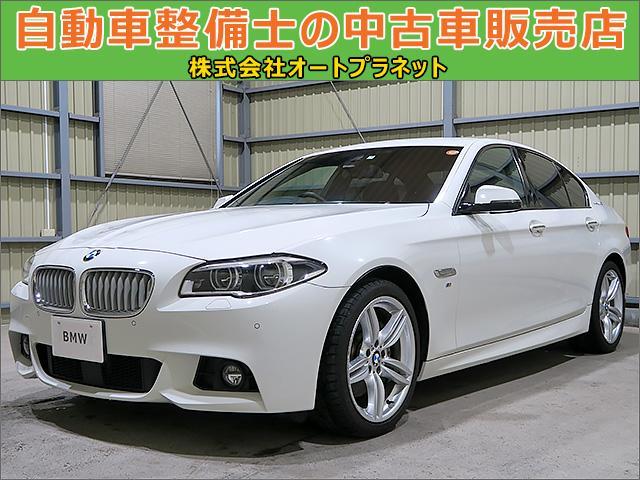 BMW アクティブハイブリッド5 Mスポーツ 衝突被害軽減ブレーキ