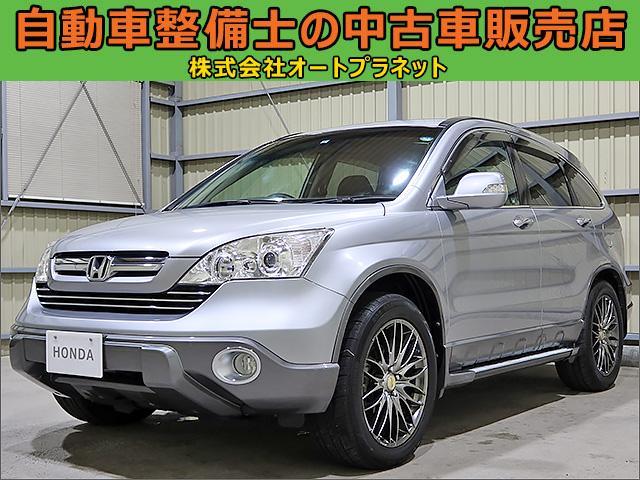 ホンダ CR-V ZX 本革シート ナビ バックカメラ フルセグTV DVD再生 CD ETC スマートキー アルミ HIDライト