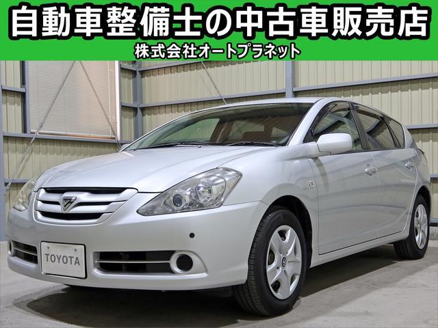 トヨタ Z ナビ バックカメラ ETCキーレス 車検整備付