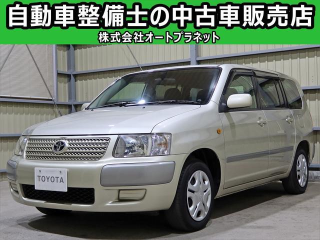 トヨタ TX Gパッケージ ナビ ETC キーレス 車検整備付