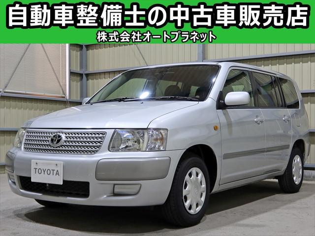 トヨタ UL Xパッケージ SDナビ ワンセグTV DVD再生 ETC キーレス 車検整備付