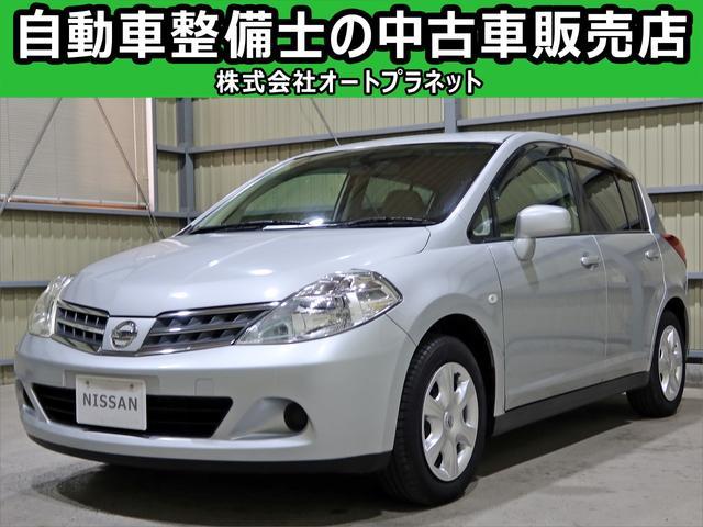 日産 15M ナビ TV スマートキー 車検整備付