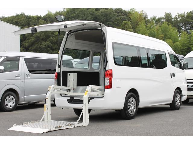 日産 スーパーロングDXハイルーフ 和光工業350kg対応リフト付