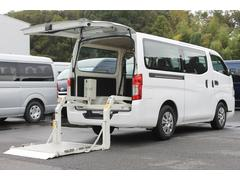 NV350キャラバンバン2.0DXロング 寒冷地仕様 和光工業350kg対応リフト付