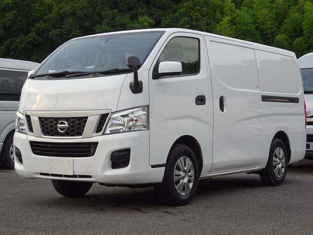 日産 NV350キャラバンバン  クールバン 最低設定温度5℃ 4WD ディーゼルターボ 寒冷地仕様 8ナンバー(冷蔵冷凍車)