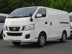 NV350キャラバンバン クールバン 最低設定温度5℃ 4WD ディーゼルターボ 寒冷地仕様 8ナンバー(冷蔵冷凍車)