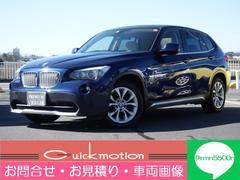 BMW X1xDrive25iハイライン4WD ナビ 本革 サンルーフ