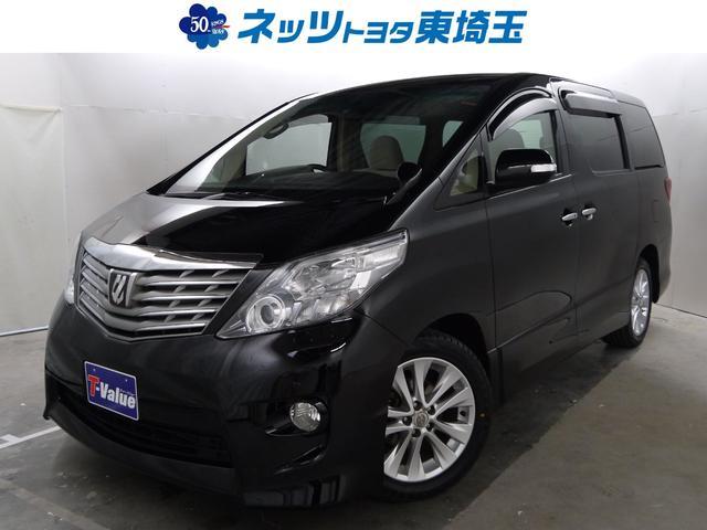 トヨタ 240Sリミテッド HDDナビ バックモニター ETC