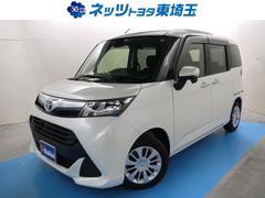 タンクG S SDナビ ワンセグTV バックカメラ
