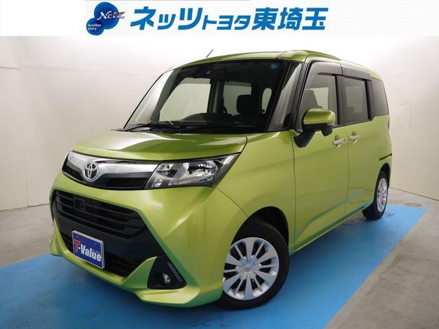 トヨタ G S SDナビ バックモニター ETC