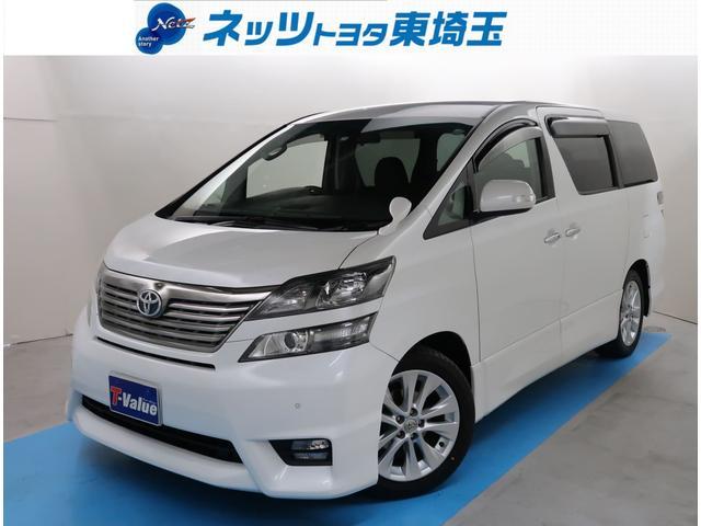 トヨタ 2.4Z プラチナムセレクション HDDナビ フルセグTV