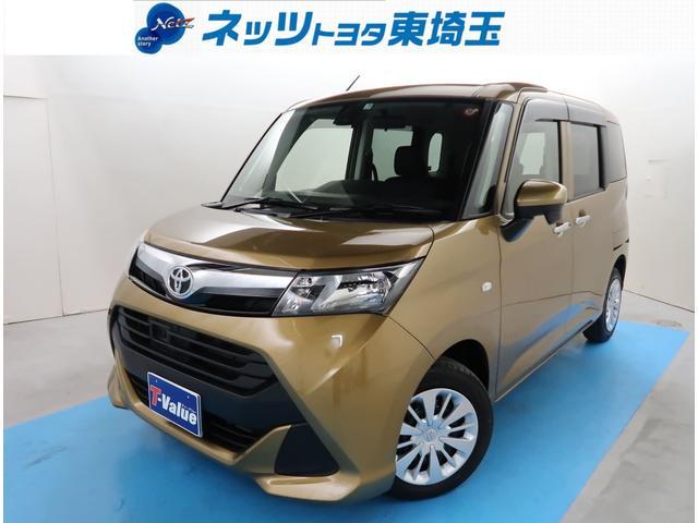 トヨタ XS SDナビ スマートキー ワンセグTV サポカー