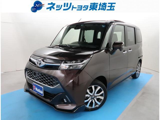 トヨタ カスタムG-T SDナビフルセグTVバックカメラ 元社用車