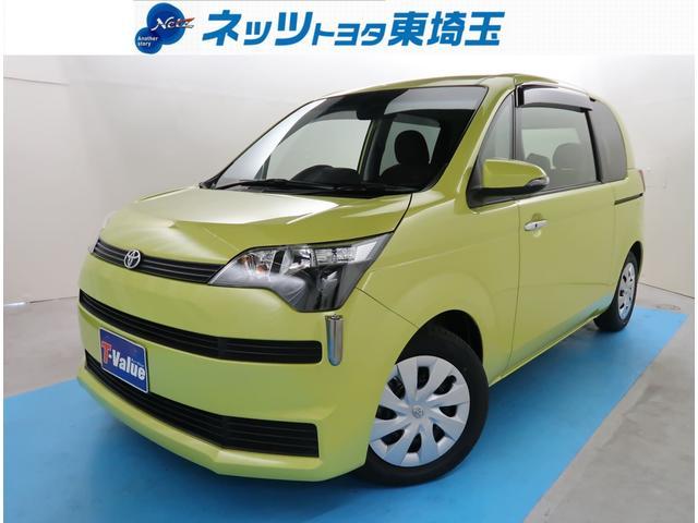 トヨタ G 純正SDナビ バックモニター HIDライト ETC