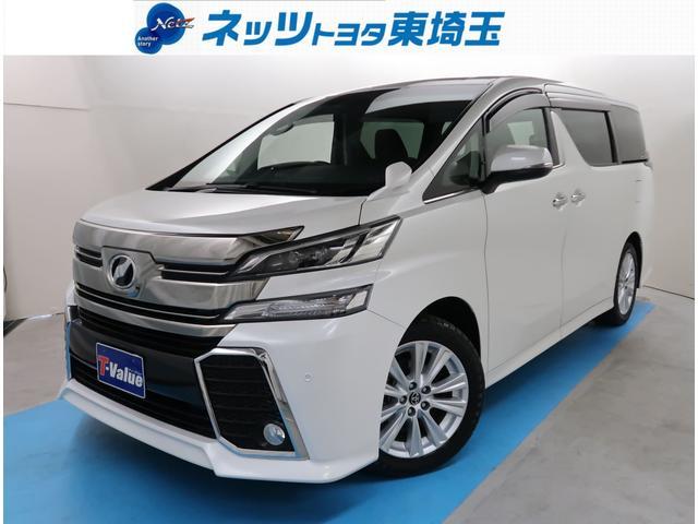 トヨタ 2.5Z SDナビ フルセグTV バックカメラ 後席TV