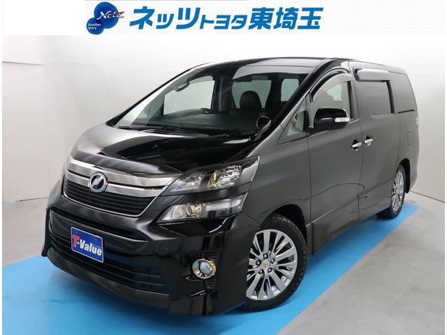 トヨタ 3.5Z ゴールデンアイズII SDナビ 後席モニター