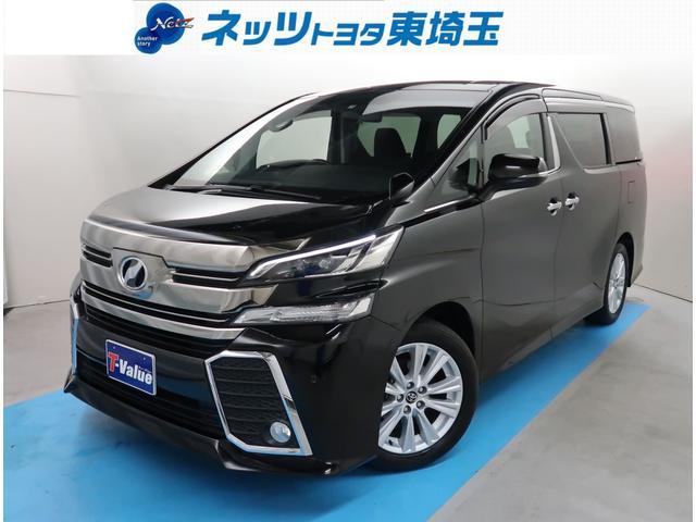 トヨタ 2.5Z 社外10型SDナビ バックモニター ETC