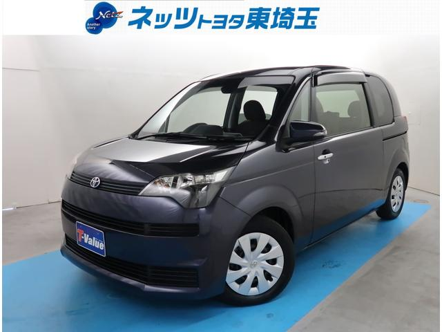 トヨタ G  HDDナビ バックガイドモニター スマートキー