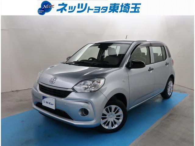トヨタ X S 純正SDナビ バックモニター サポカー スマートキー