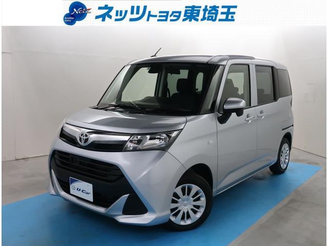 トヨタ XS 純正SDナビ サポカー バックモニター ETC