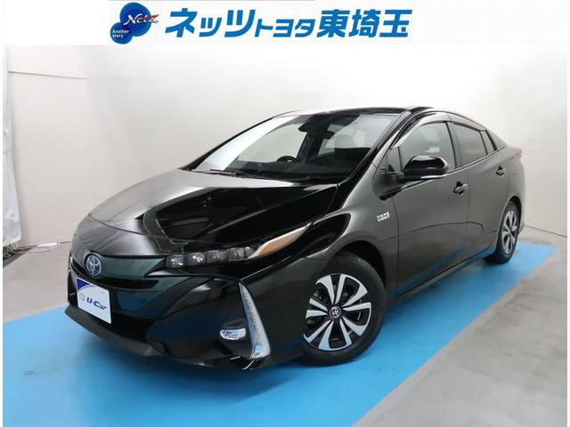 トヨタ Sナビパッケージ SDナビフルセグTVバックカメラ クルコン