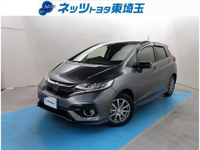 ホンダ フィット 13G・S ホンダセンシング 純正ナビ バックモニター