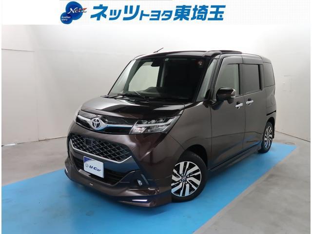 トヨタ カスタムG S SDナビ バックカメラ 後席TV エアロ