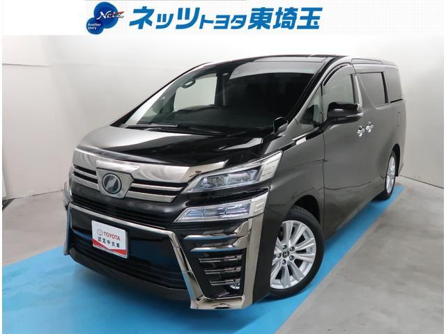 トヨタ 2.5Z Aエディション SDナビ バックカメラ 後席TV