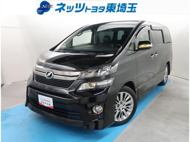 トヨタ 2.4Z ゴールデンアイズ HDDナビ フルセグTV バックカメラ ETC