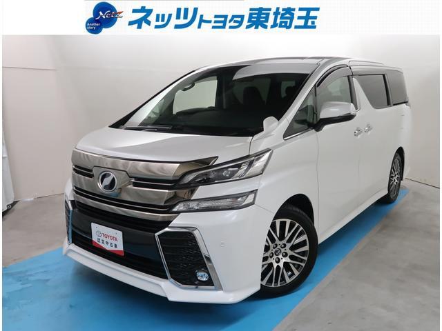 トヨタ 2.5Z Gエディション Bluetooth 後席モニター ETC ナビ バックモニター
