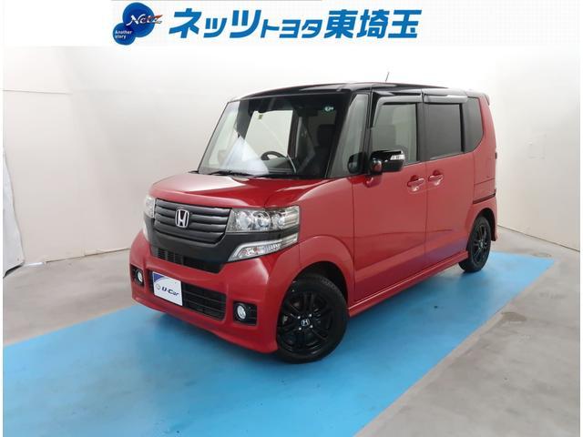 ホンダ N-BOX+カスタム G 純正ナビ バックモニター 車椅子スロープ車 サポカー ETC