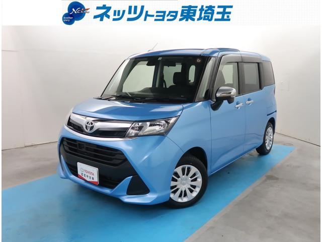 トヨタ タンク G S 元試乗車 SDナビ バックカメラ 衝突軽減システム ETC