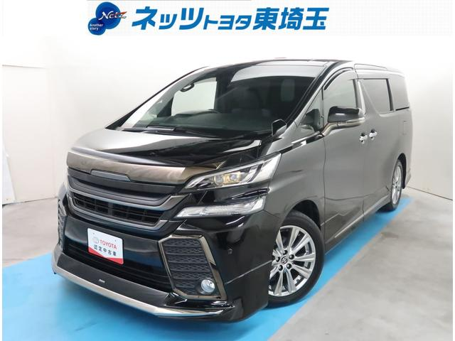 トヨタ 2.5Z Aエディション ゴールデンアイズ ナビ ETC 後席モニター バックモニター