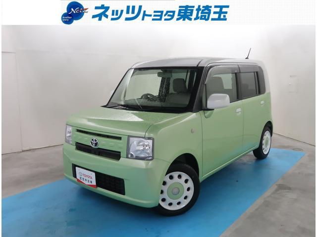 トヨタ X 純正オーディオ スマートキー 販売店保証
