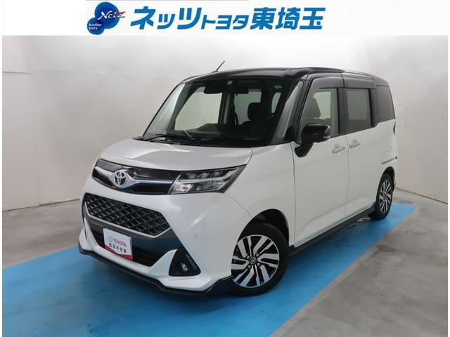 トヨタ カスタムG サポカー SDナビ フルセグTV バックカメラ ETC