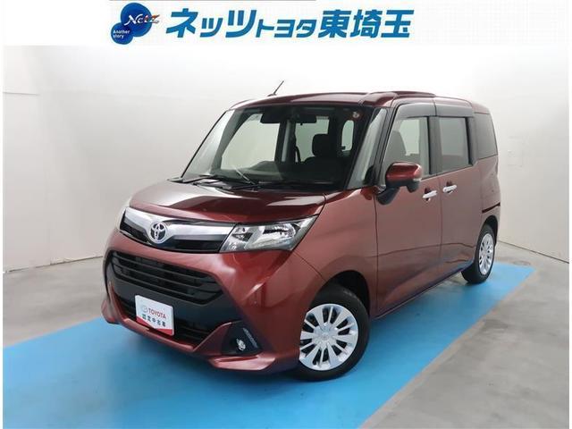 トヨタ G コージーエディション 元当社社用車 ドラレコ ETC Bluetooth ナビ バックモニター 安全サポート機能