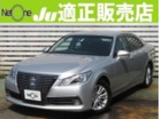 トヨタ ロイヤルサルーン メーカーナビ地デジBモニクルコンPシート
