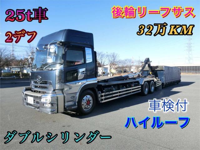 「その他」「クオン」「トラック」「千葉県」の中古車