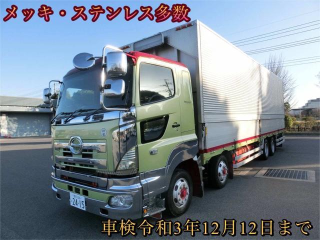 「その他」「プロフィア」「トラック」「千葉県」の中古車