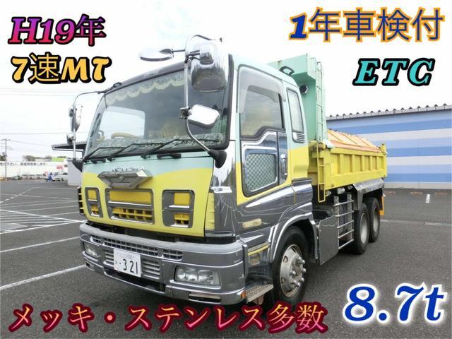 いすゞ ギガ ベースグレード H19年式 いすゞ ダンプ F7速 ETC 75万KM 2デフ 10tダンプ メッキ・ステンレス