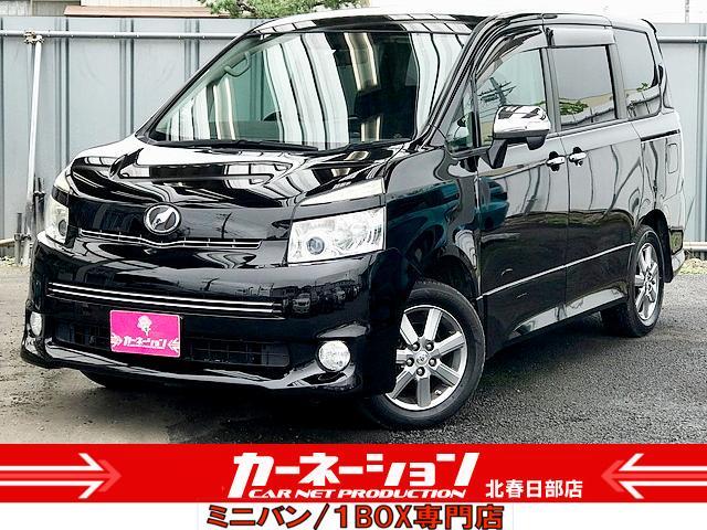 トヨタ ZS 煌 特別仕様車 後席モニター 両側電動ドア