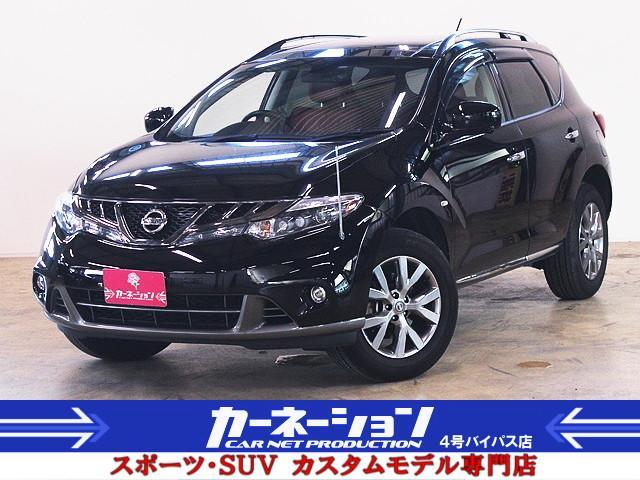 日産 250XV FOUR モード・ロッソ 本革シート サンルーフ