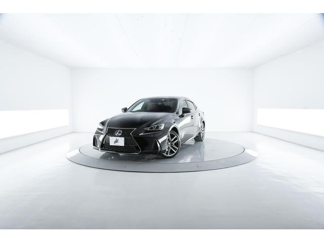 レクサス IS300h Fスポーツ プレミアムサウンド 三眼LED 衝突軽減