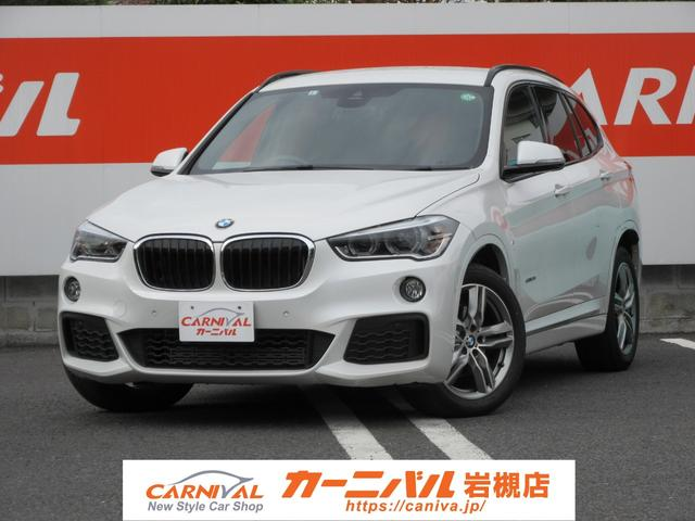 BMW sDrive 18i Mスポーツ