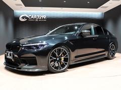 M5コンペティション Mカーボンセラミックブレーキ・20インチAW・3Dエアロ・メリノ革・カーボンルーフ・KWアジャストスプリング・ドライビングアシスト・3Dカーボンエアロ
