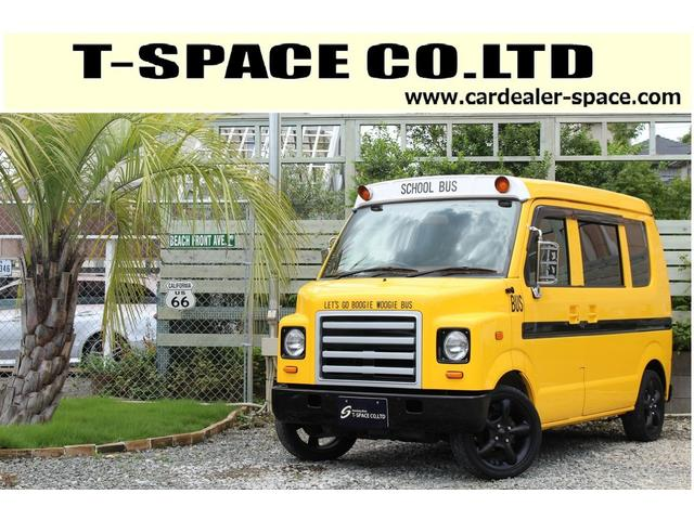 スズキ PA ブギーライダー GMCスクールバス仕様 マットブラック15インチAW 内装カラーリメイク オリジナルシートカバー FAKERステアリング CarrozerriaメモリーナビDTVBluethooth