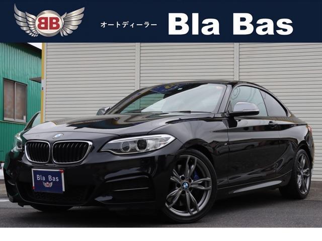BMW 2シリーズ M235iクーペ 赤レザーシート/パワーシート/ナビ/ETC/Bluetooth接続
